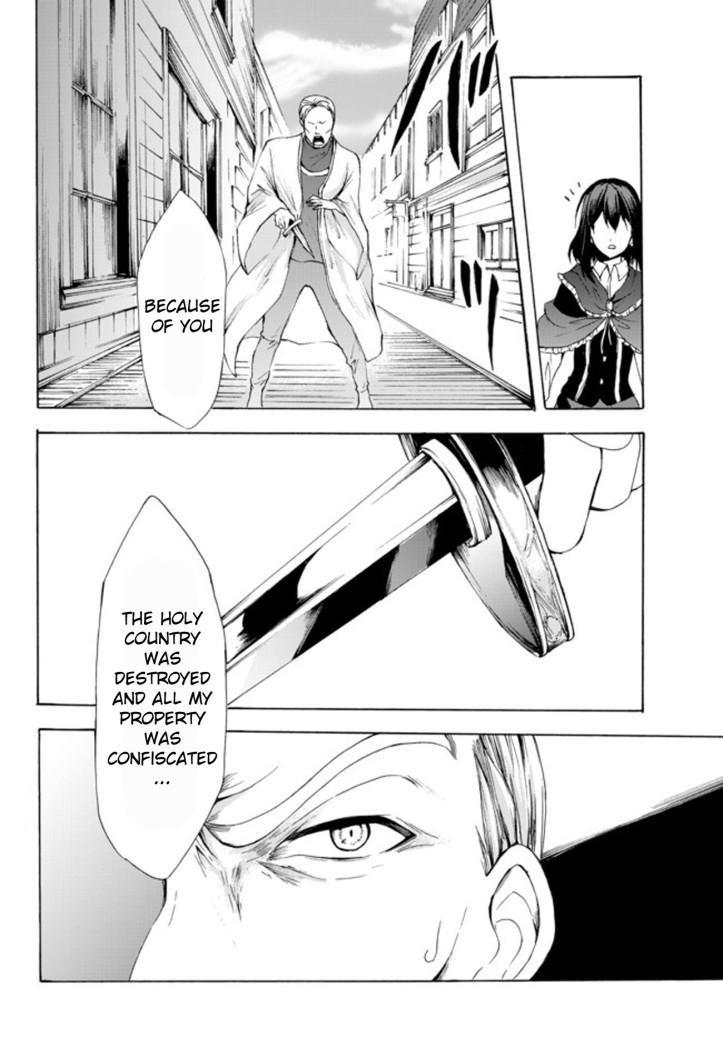Kaoru Manga Chapter 25 Page 16.jpg