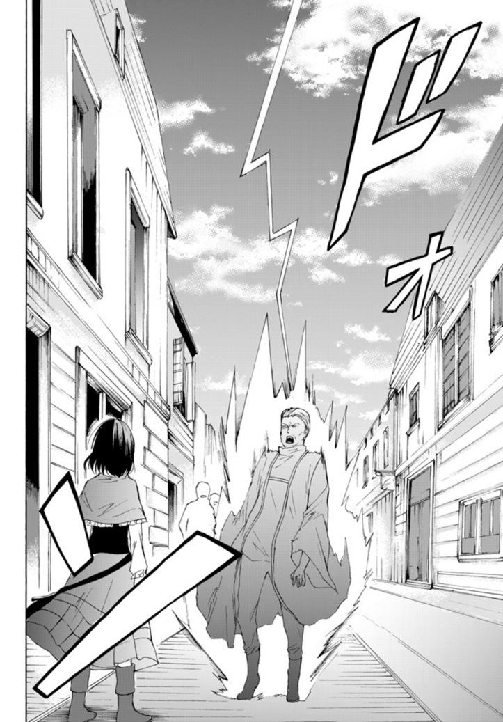 Kaoru Manga Chapter 25 Page 24.jpeg