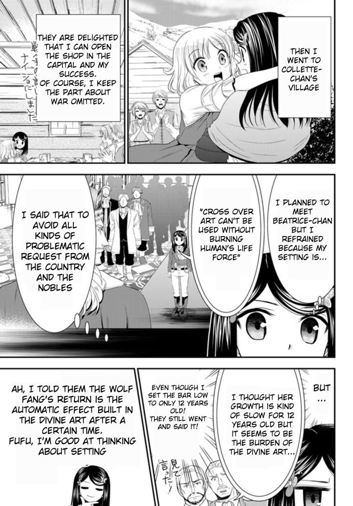Mitsuha Manga Chapter 34-3 Page 03 copy