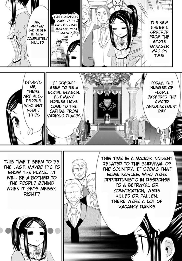 Mitsuha Manga Chapter 34-3 Page 05 copy