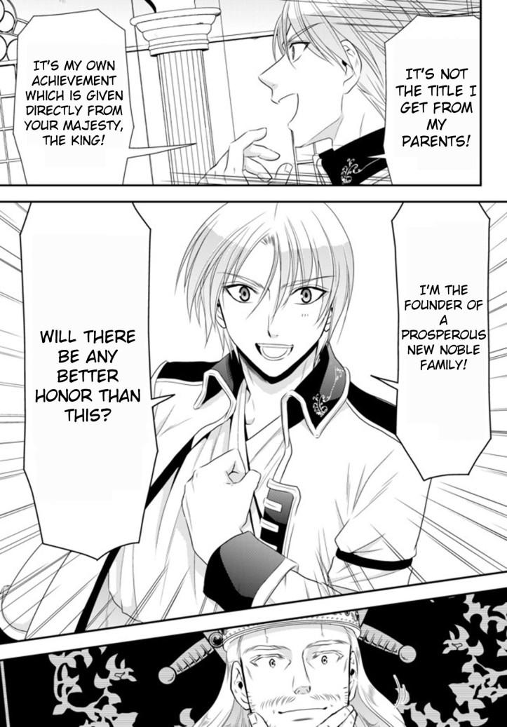Mitsuha Manga Chapter 34-3 Page 17 copy.jpg