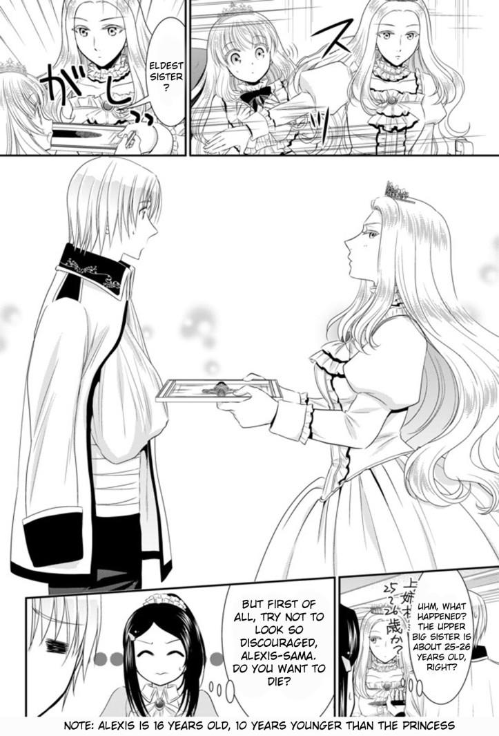 Mitsuha Manga Chapter 34-3 Page 20 copy.jpg