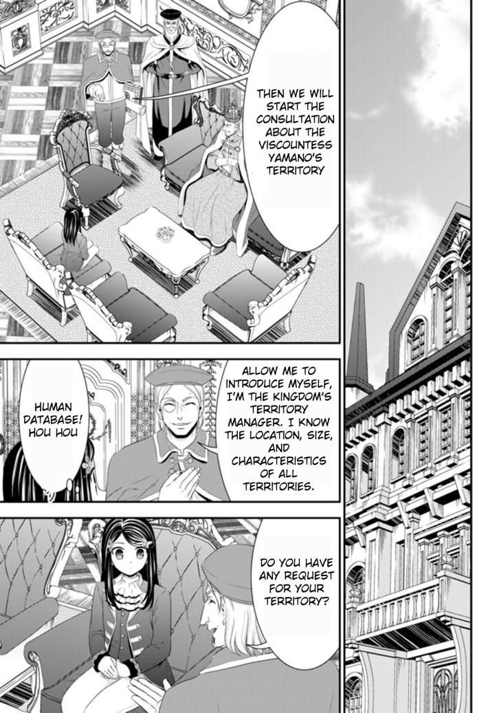 Mitsuha Manga Chapter 35.1 Page 03.jpeg