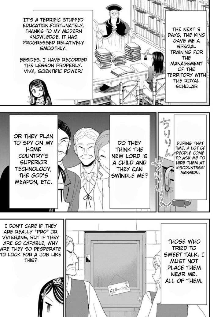 Mitsuha Manga Chapter 35.1 Page 09.jpeg