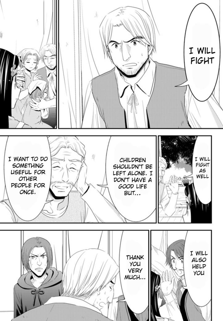 Mitsuha Manga Chapter 35.1 Page 17.jpeg