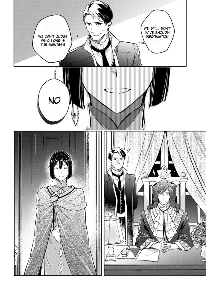 Sei Manga Chapter 11 Extra Page 04.jpg