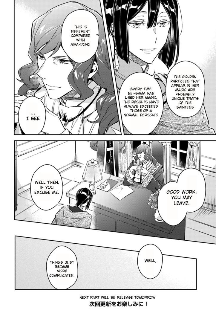 Sei Manga Chapter 11 Extra Page 06.jpg