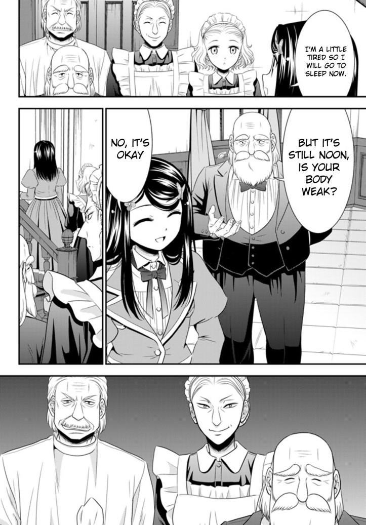 Mitsuha Manga Chapter 36.2 Page 08.jpeg