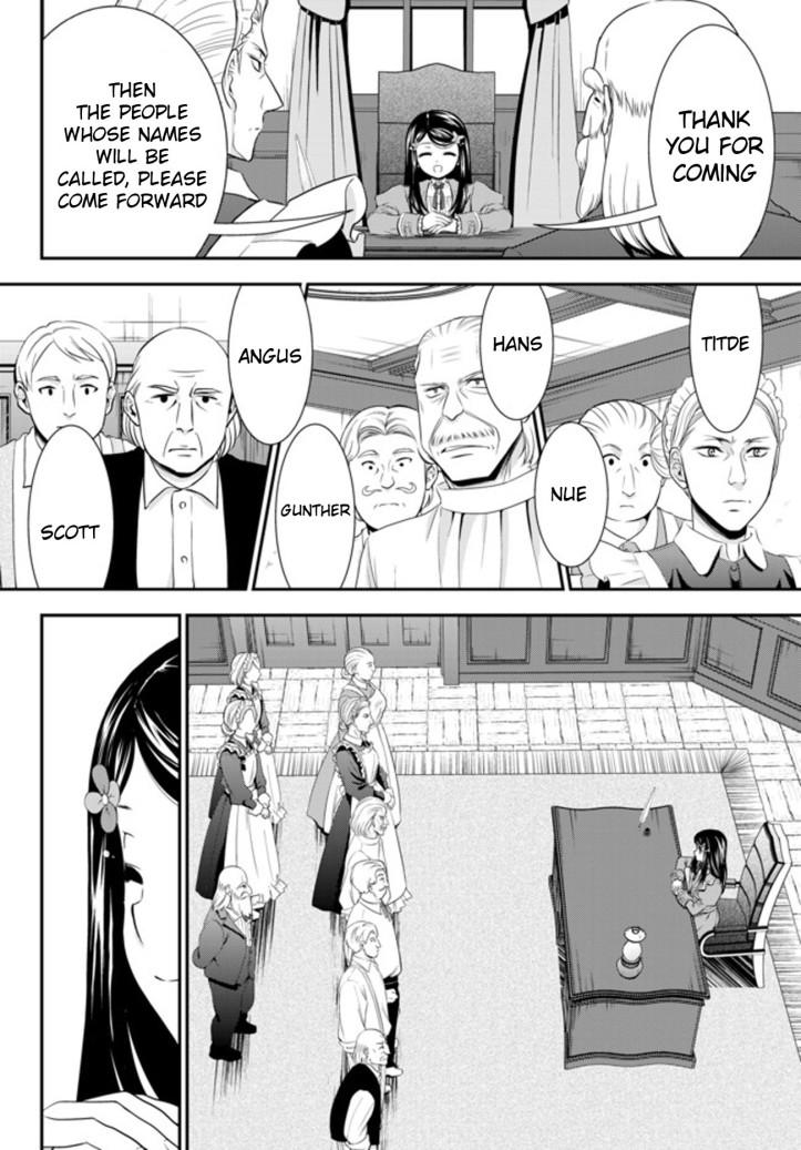 Mitsuha Manga Chapter 36.2 Page 12.jpeg