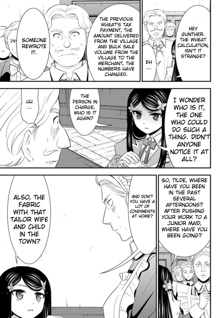 Mitsuha Manga Chapter 37 Page 04.jpg