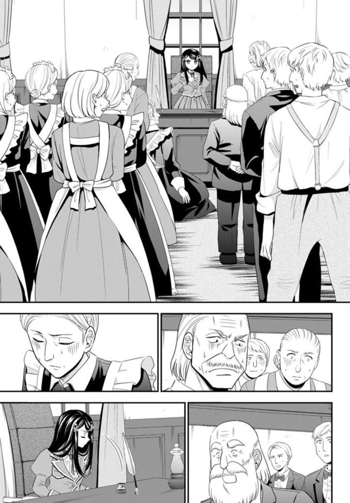 Mitsuha Manga Chapter 37 Page 08.jpeg