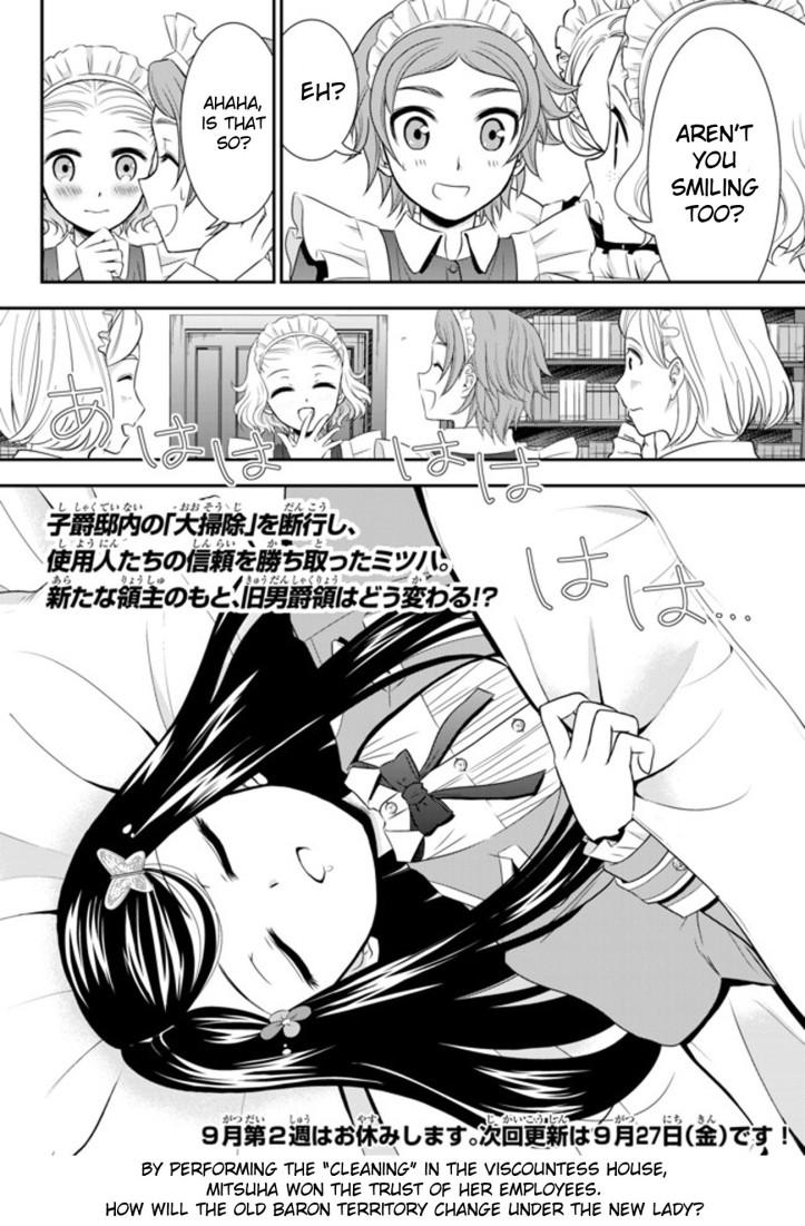 Mitsuha Manga Chapter 37 Page 13.jpg