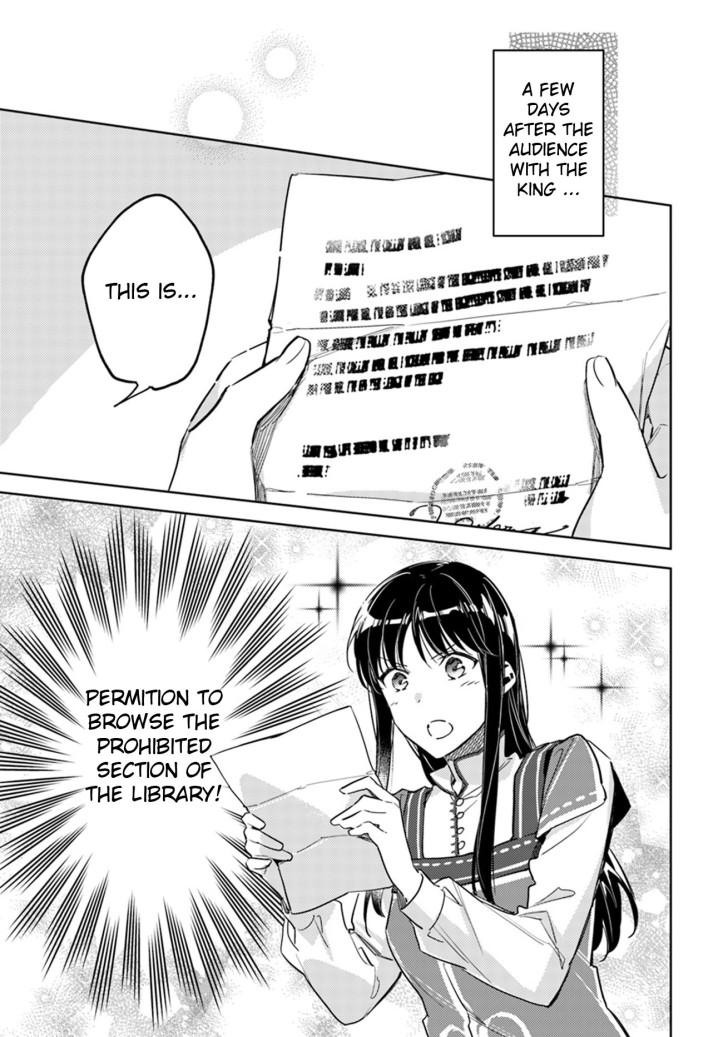 Sei Manga Chapter 12 Page 01.jpg