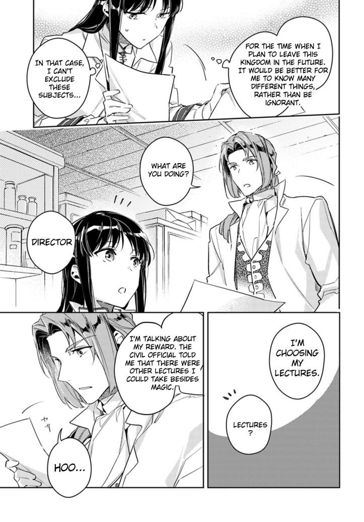 Sei Manga Chapter 12 Page 05.jpg