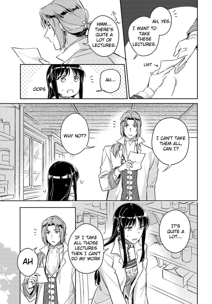 Sei Manga Chapter 12 Page 07.jpg