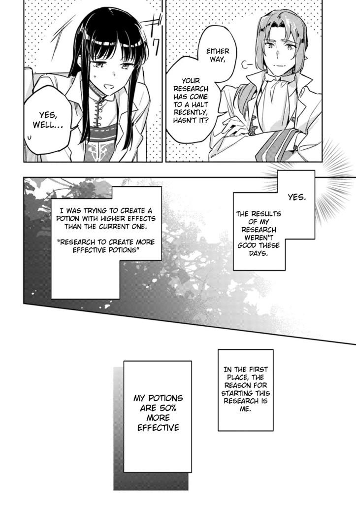 Sei Manga Chapter 12 Page 10.jpg
