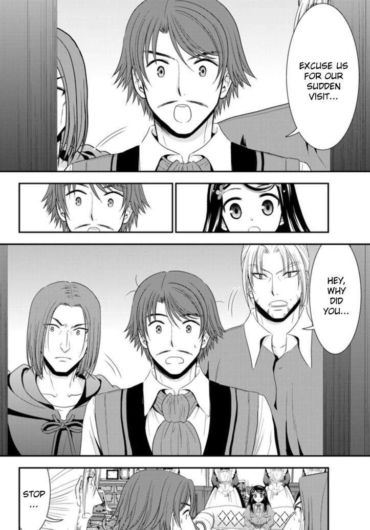Mitsuha Manga Chapter 38 Page 06.jpg