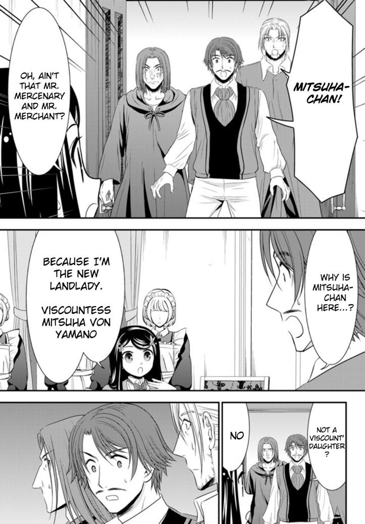 Mitsuha Manga Chapter 38 Page 07.jpg