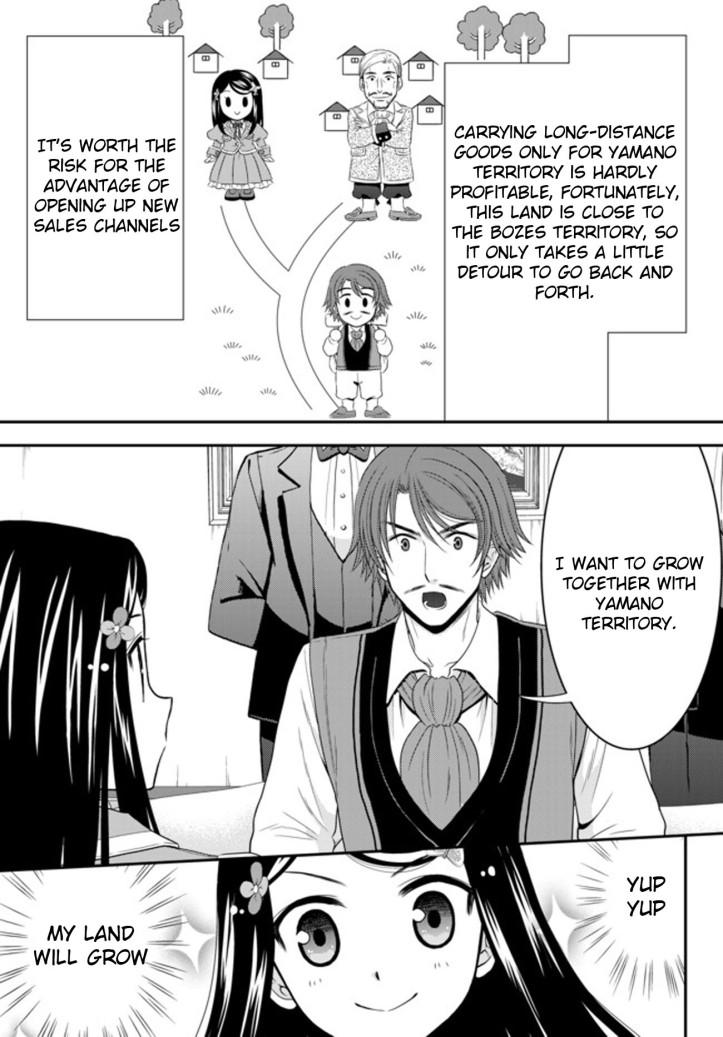Mitsuha Manga Chapter 38 Page 11.jpg