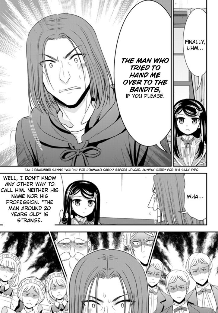 Mitsuha Manga Chapter 38 Page 17 copy.jpg