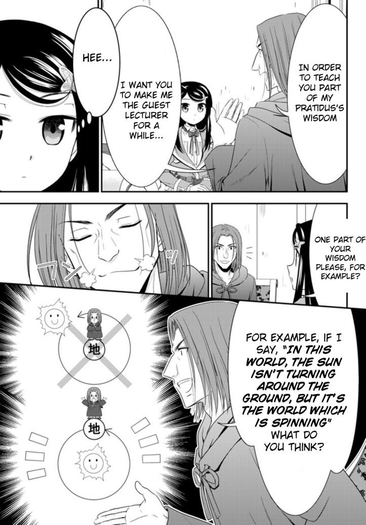 Mitsuha Manga Chapter 38 Page 19.jpg