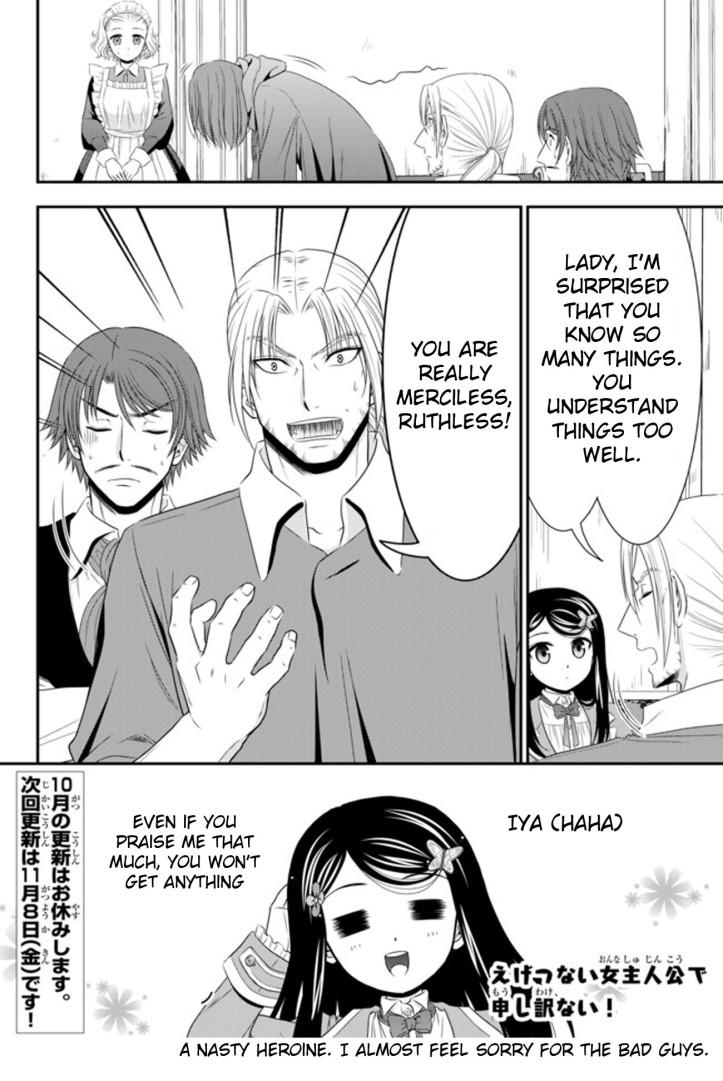 Mitsuha Manga Chapter 38 Page 24.jpg