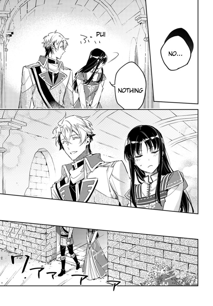 Sei Manga Chapter 13 Page 012.jpg