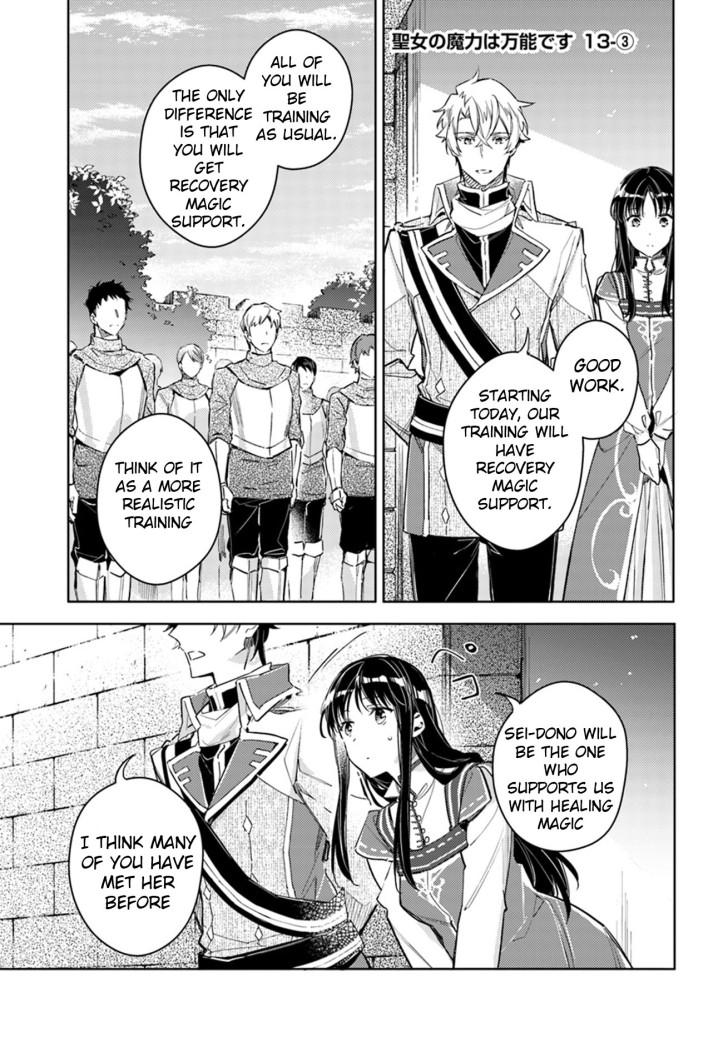 Sei Manga Chapter 13 Page 014 copy.jpg