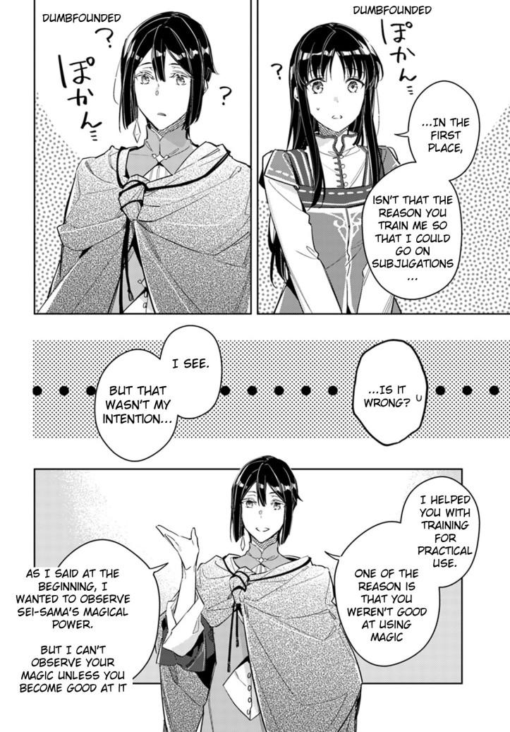 Sei Manga Chapter 13 Page 023 copy.jpg