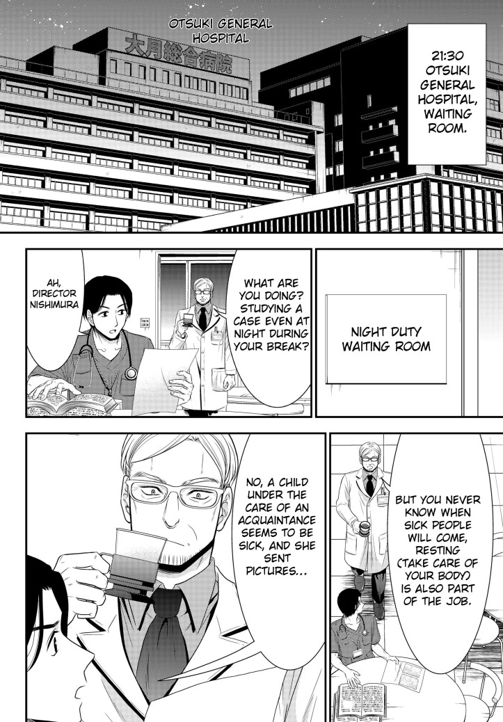 Mitsuha Manga Chapter 40 Page 002.jpg