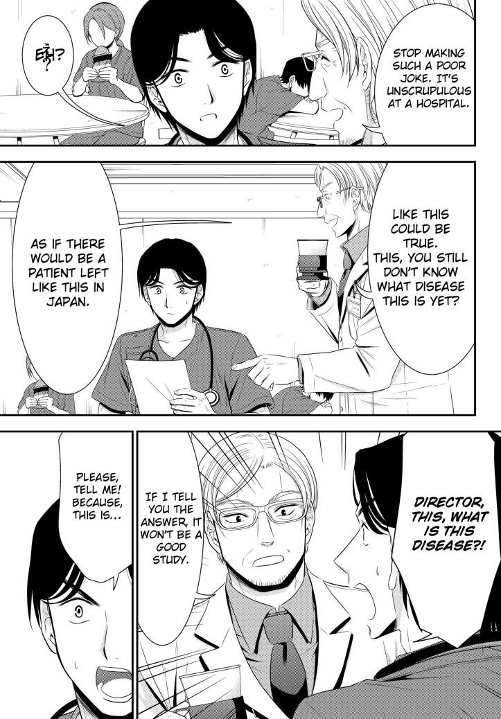 Mitsuha Manga Chapter 40 Page 003.jpg