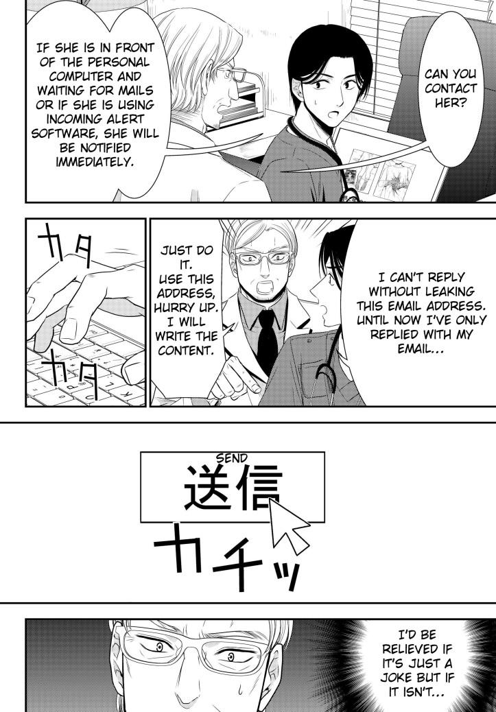 Mitsuha Manga Chapter 40 Page 008.jpg