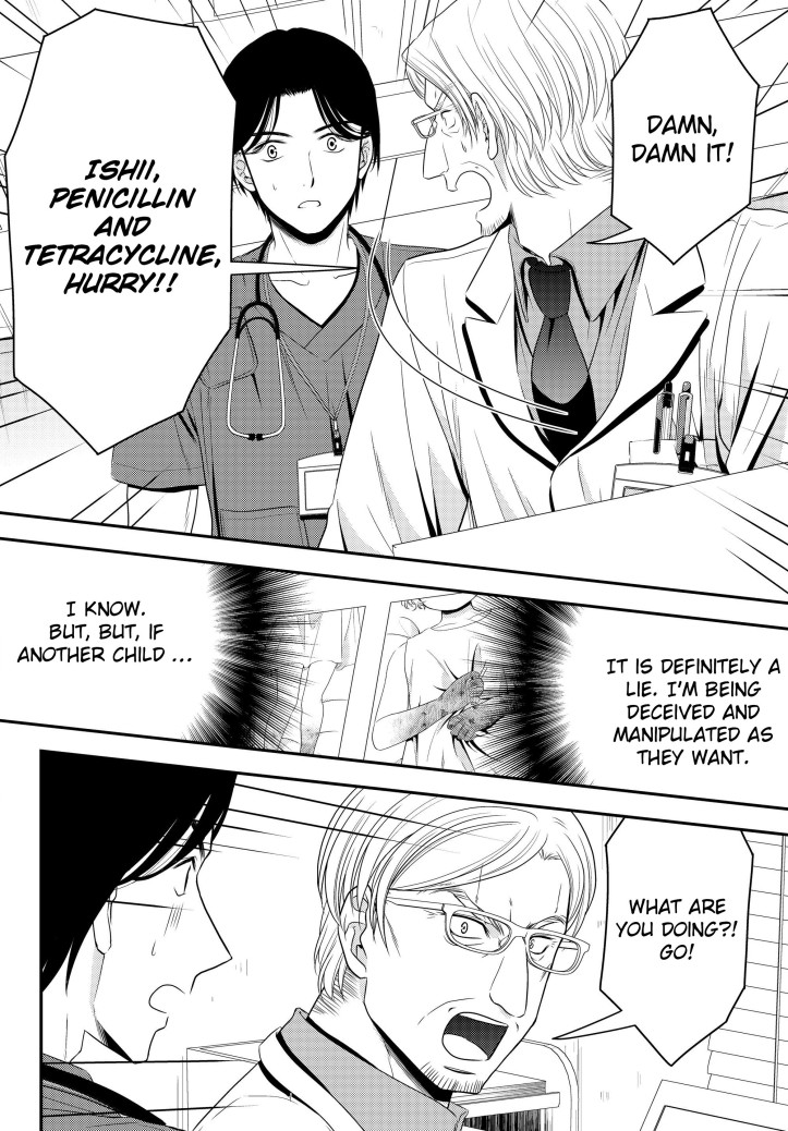 Mitsuha Manga Chapter 40 Page 010.jpg