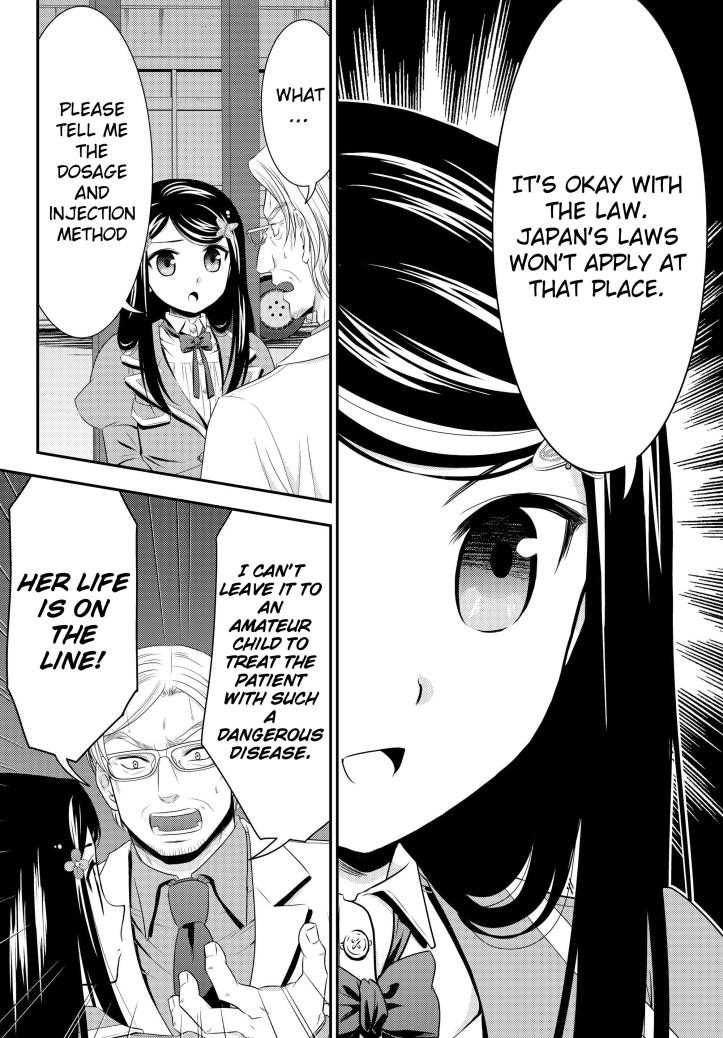 Mitsuha Manga Chapter 40 Page 014.jpg