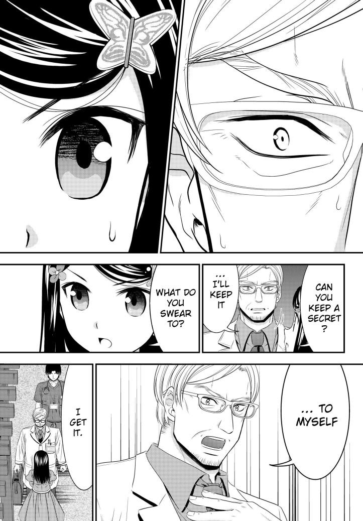 Mitsuha Manga Chapter 40 Page 015.jpg