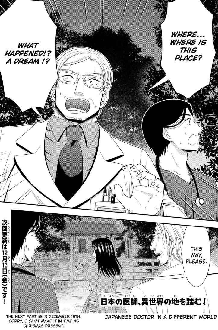 Mitsuha Manga Chapter 40 Page 018.jpg