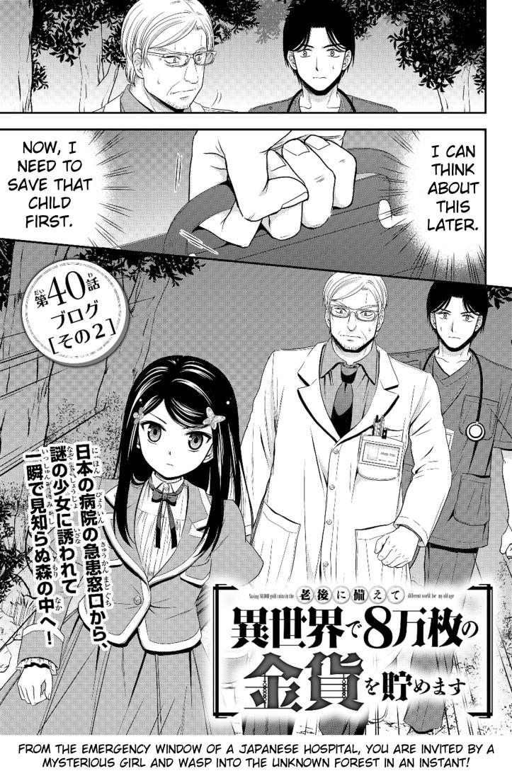 Mitsuha Manga Chapter 40 Page 020.jpg