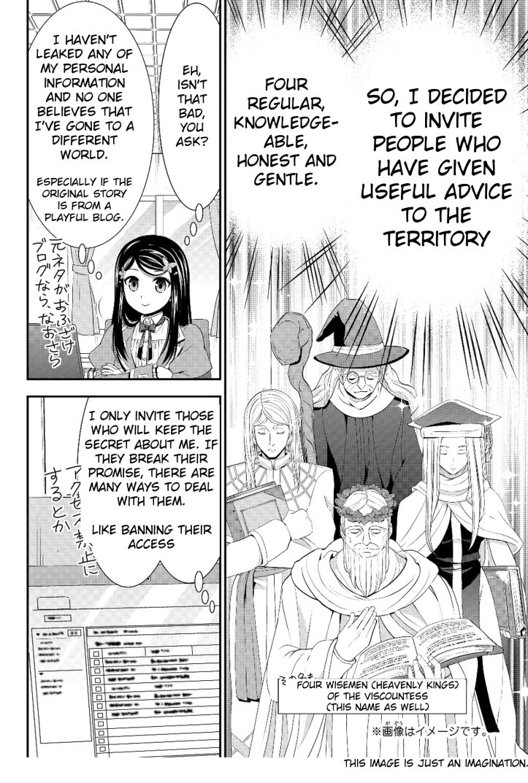 Mitsuha Manga Chapter 40 Page 031.jpg