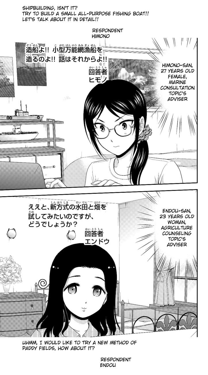 Mitsuha Manga Chapter 40 Page 034.jpg